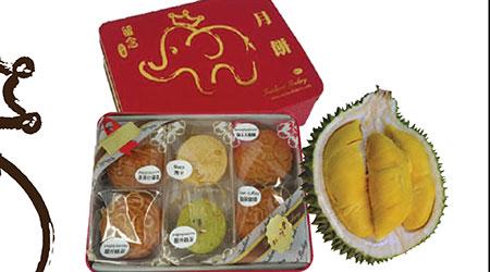 Platinum Durian Mooncake * Set A