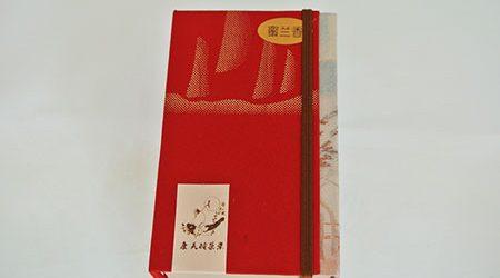 Mi Lan Xiang (Dan Cong)